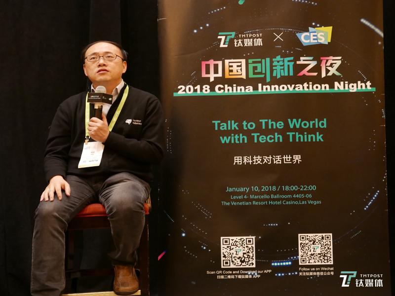 地平线创始人 余凯#钛媒体2018 CES中国创新之夜#