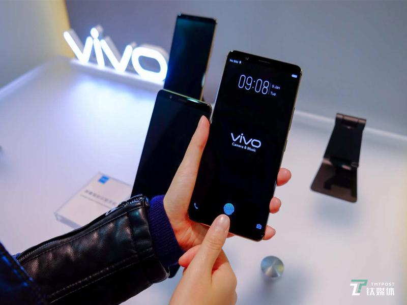 vivo屏幕指纹手机解锁